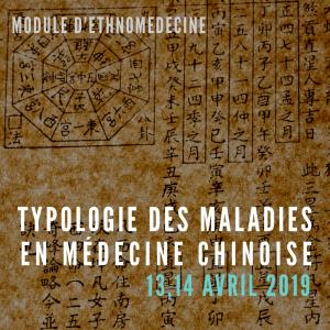 Typologies_Medecines_Chinoises